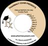 Clinical Naplex Practice Downloadables (10 Quizzes 1500 questions)